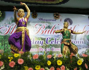 Bala Sai Baba folk dance festival photo