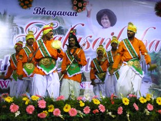 Bala Sai folk dance festival photo