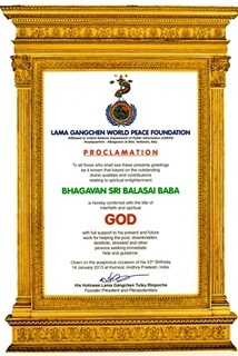 Sai Baba's GOD AWARD from Lama Gangchen World Peace Fondation