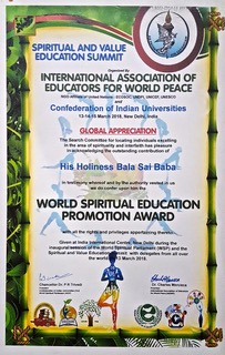 Sri Bala Sai Baba Avard from International Association Of Educators For World Peace